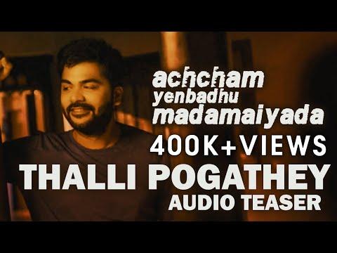 Thalli Pogathey - Audio Teaser | Achcham Yenbadhu Madamaiyada | A R Rahman | Gautham Vasudev Menon