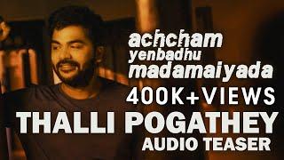 Thalli Pogathey - Audio Teaser | Achcham Yenbathu Madamaiyada | A R Rahman | Gautham Vasudev Menon