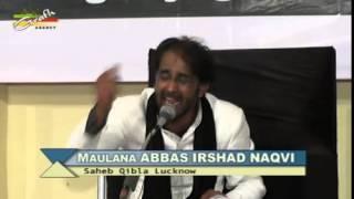 Maulana Abbas Irshad Naqvi | Salana Majalis 2015 1436 | Dargah-e-Aalia Najaf-e-Hind Jogipura