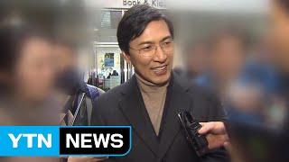 '성폭행 의혹' 안희정 오늘 오후 입장 표명 / YTN