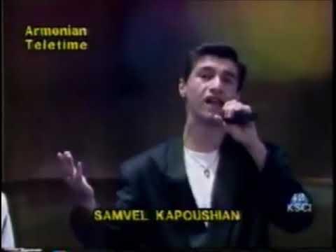 SAMVEL KAPUSHYAN MP3 СКАЧАТЬ БЕСПЛАТНО