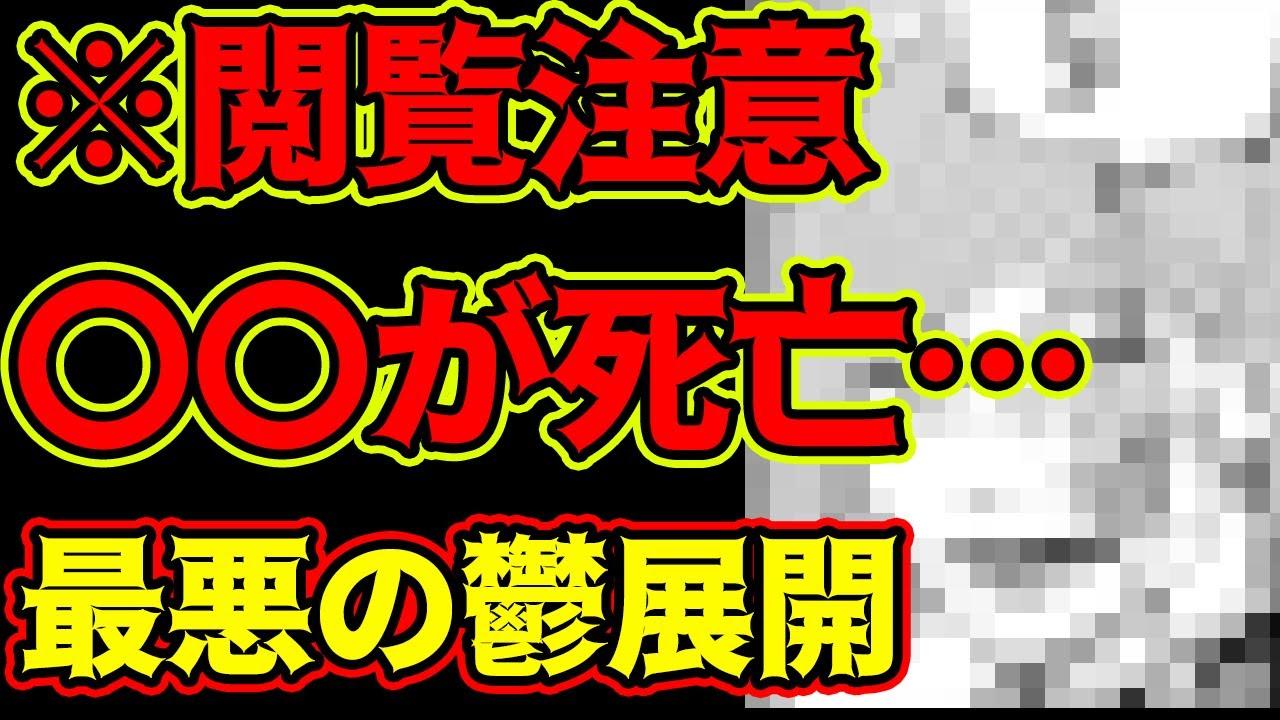 戦 呪術 125 廻