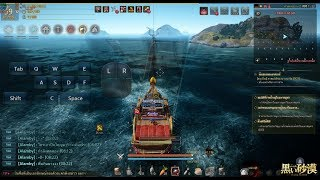 How To Solo A Sea Monster - Cerrocosocommunitycollege