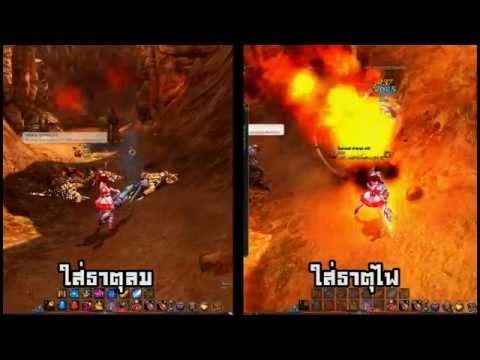 C9 [Sv.TH] Element attack Fire : ธาตุไฟกับ VK [1080p 60fps]