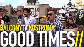 �������� ���� GOOD TIMES - ЧЕТОКАКТОПЛОХО (BalconyTV) ������