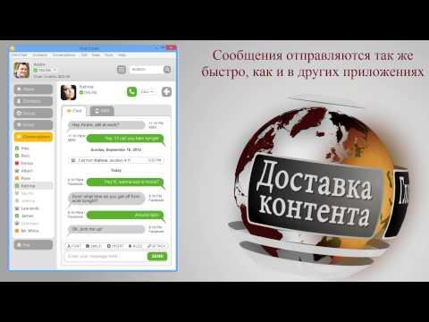 Russian ดาวน์โหลดแอพลิเคชันการส่งข้อความฟรีมือถือ - ChitrChatr Download Free Messaging Application