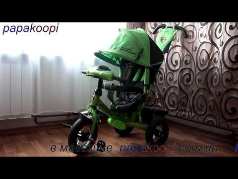 Трехколесный велосипед Lamborghini AIR ,  Papakoopi.com.ua