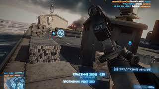 Gambar cover bf3 | GAMEPLAY _after snipe___a noob with m16 | part 2