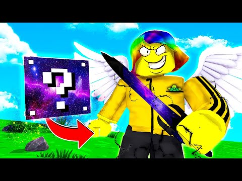 I Got OWNER LEVEL ITEMS From The NEW GALAXY LUCKY BLOCK.. (Roblox)