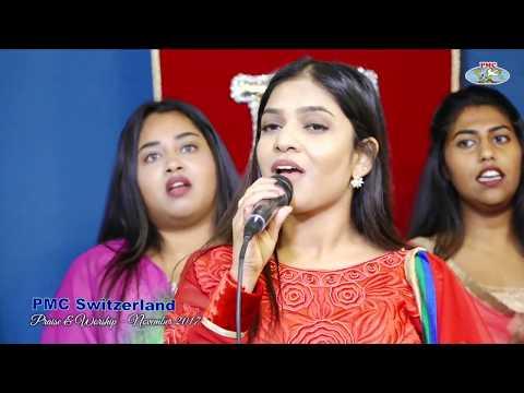 PMC - Praise & Worship November 2017