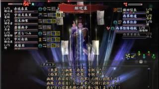 信長の野望オンライン 2017東西戦 総大将信長(負け)