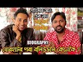 Jorhat to Bollywood journey and Biography of Extremely talented Anurag Saikia. by Bhukhan Pathak