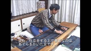 和服仕立てに卓越した技能を保持して いる。横浜のデパートの特選売り場...