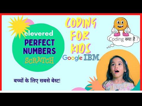बच्चों को जरूर दिखाइए  Kids Love This  Coding for Kids  Game 5 - Perfect Numbers   Scratch