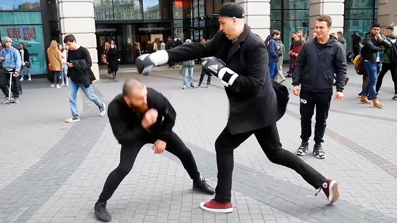Попробуй попади по боксеру / В поисках уличных вырубателей