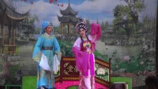 别仙桥: 林碧芳 郑美玉 เปียกเซียงเกี้ย: หลิ่มเพ็กฮวง แต่หมุยเง็ก