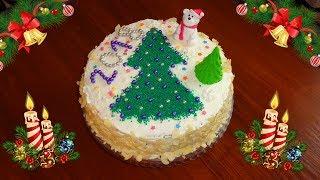 Очень ПРОСТОЙ и ВКУСНЫЙ торт на НОВЫЙ ГОД 🎄 ПРАЗДНИЧНОЕ МЕНЮ