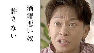 チャンネル登録お願いします→http://urx.blue/EKQ3 □関連動画 【TOKIO】...