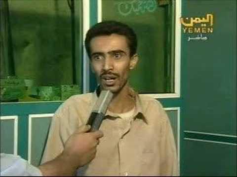 Education and employment yemen التعليم وفرص العمل في اليمن