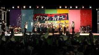 静岡大学 お茶ノ子祭々 第62回静大祭 「陽昇」踊り納め