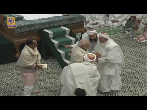 Prime Minister Narendra Modi's visit to Indore (MP)