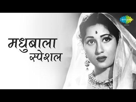 Weekend Classic Radio Show | Madhubala Special | मधुबाला स्पेशल | HD Songs