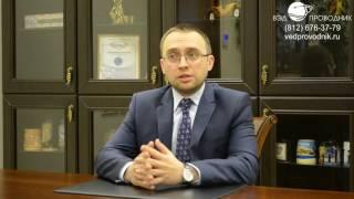видео Дела о взыскании обязательных платежей и санкций