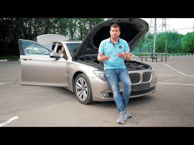 BMW 7 за 1.000.000р! На дороге БОХ или ЛОХ?