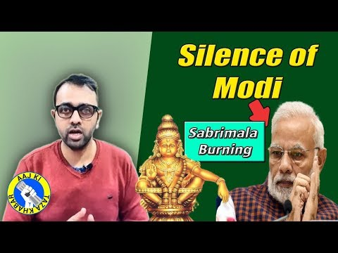 Sabrimala Burning- Modi Silent | BJP, Left EXPOSED | AKTK