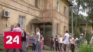 Скандал в Щелкове: жители не хотят переселяться из центра на окраину