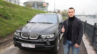 Тест драйв Bmw X5 e53 48(Помощь в выборе автомобилей с пробегом - http://vk.com/needcarss Наша группа в контакте bmw - http://vk.com/bmw97 Моя страница..., 2014-11-13T21:21:49.000Z)