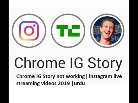 Chrome IG Story not working | how to solve it? download instagram live  streaming videos 2019 |urdu