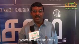 Suresh At Inayathalam Movie Launch