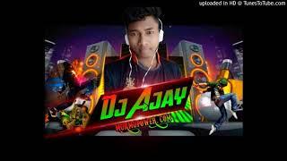 Hello hi sibil kathate High power baas dance mix Dj Ajay Murmu
