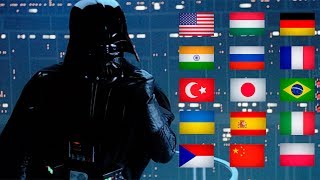 Luke, I Am Your Father | 14 Different Languages | Star Wars: Episode V – The Empire Strikes Back