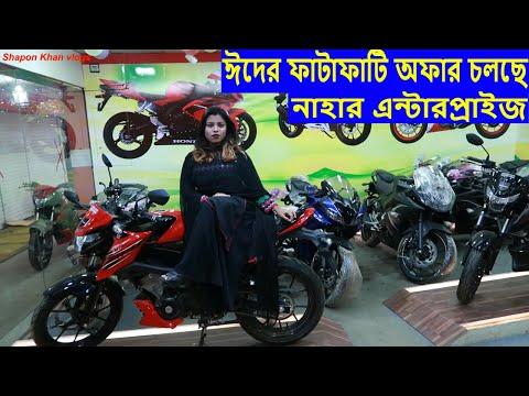 Download Video Hero Bike EID Offer!! Hero Bikes Update Price