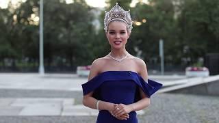 Кастинг Мисс Россия в Новосибирске