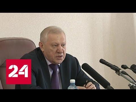 Экс-сотрудники администрации Челябинской