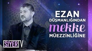 Ezan Düşmanlığından Mekke Müezzinliğine | Muhammed Emin Yıldırım