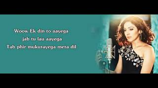 Tere Mere NEETI MOHAN Lyrics T Series Acoustic