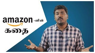 The story of Amazon in Tamil| Jeff Bezos| Succes Stories|ft Randy|Kichdy