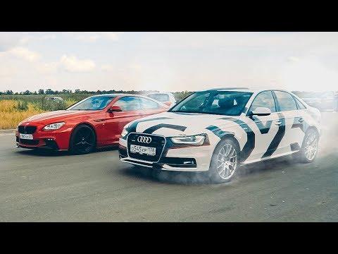 СТРАШНЫЙ ФИНАЛ ГОНОК...  Эта AUDI УНИЧТОЖИЛА NISSAN GTR и BMW 640 /  ГОНКА с MERCEDES E63 AMG