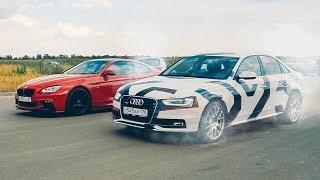 НЕПРИЯТНЫЙ СЮРПРИЗ от AUDI A4 ! ГИБЕЛЬ GTR и гонка с MERCEDES E63 AMG и  BMW 640d