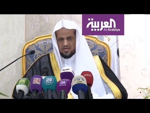السجن 55 عاماً لـ 18 مدانا بـالفساد في السعودية  - نشر قبل 2 ساعة