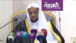 السجن 55 عاماً لـ 18 مدانا بـالفساد في السعودية