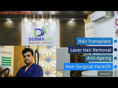 Top Best Hair Transplant Clinic In India | Hair Care Bangla