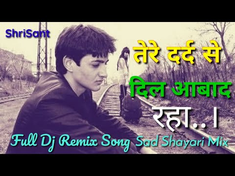 Tere Dard Se Dil Aabad Raha | Best Sad Shayari Mix | Dj Remix Old Sad Song | ShriSantRitz |