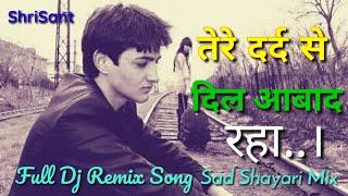 Gambar cover Tere Dard Se Dil Aabad Raha | Best Sad Shayari Mix | Dj Remix Old Sad Song | ShriSantRitz |