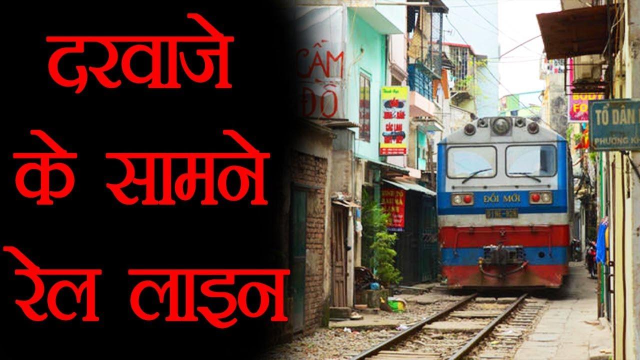असामान्य रेलवे ट्रैक - Unusual Railway Tracks and Various Random Facts - TEF Ep 25
