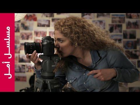 مسلسل أمل - 1 : الثورة السورية.. أمل وآلام | Amal ᴴᴰ Arabic Television Drama - 1